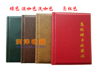 Free Shipping 250PCS opening world coin stock collection protection album fit big and small coin