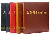 Free Shipping  Hi-Q Leather Coin Album Holders Mixed 460 coins and 30 pcs paper money Collecting Book