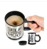 Free Shipping Stirring Mug Lazy Stainless Steel,Self Mug For Tea/Coffee, 350ML Four Colors Miq 1Pcs