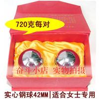 Baoding iron ball fitness ball the elderly health ball solid ball steel ball women's birthday gift  45mm