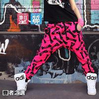 Hip hop pants Sports pants women Fashion sportswear Punk rock style dance jogging women street dance pants fashion sweatpants