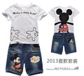 2013 spring and summer new arrival children's clothing male child  set MICKEY  cotton  T-shirt and jeans set  free shipping