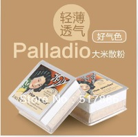 free shipping Batch forum Paladio rice powder powder  nude make-up whiten Concealer oil