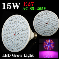Newest hydroponics lighting 85-265V 15W E27 RED BLUE 126 SMD LEDS Hydroponic LED Plant Grow Lights led bulb LED LIGHT
