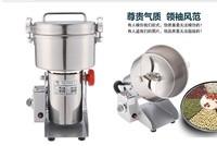 1000 swing type chinese medicine grinder household electric powder machine small ultrafine pulverizer grinding machine