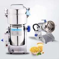 400g chinese herbal medicine pulverizer multifunctional food mill household electric powder machine grinding machine