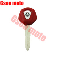 Free shipping Motorcycle Blank Key Uncut Blade for YAMAHA YZF R1 R6 FZ6S FZ1 XJR YZF-R1 YZF-R6 FJR1300 XJR1300 XJR400  Red