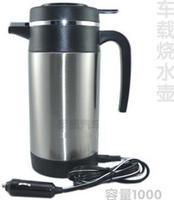 Car electric heating cup heated car kettle car pot glass large capacity 1000ML