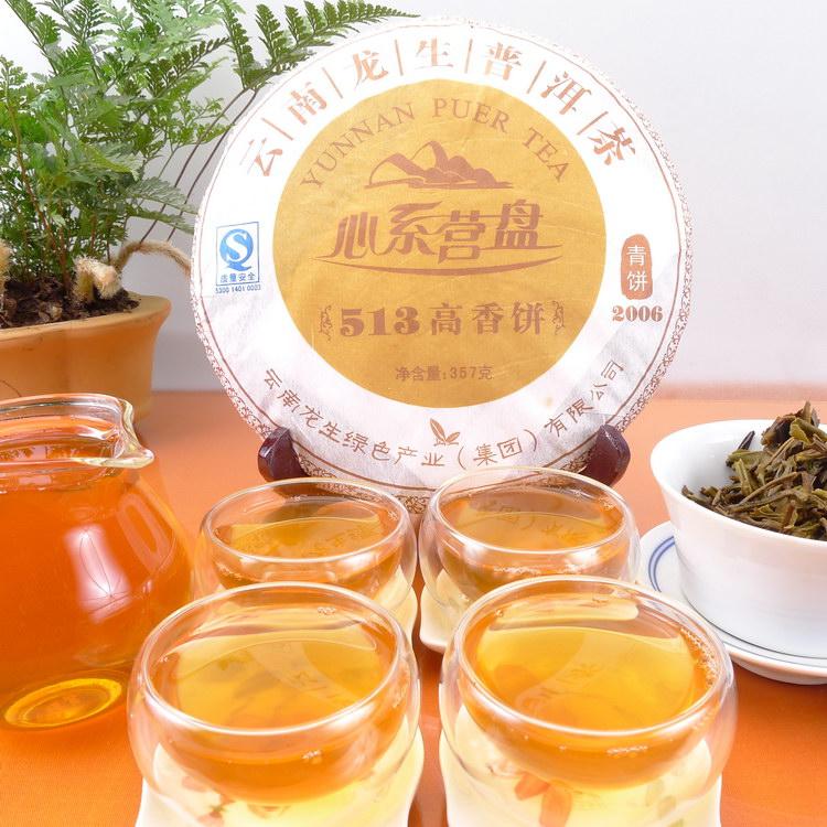 8 years organic Raw puer tea from Yunnan province, perfumes and fragrances of brand originals 357g pu erh tea cake(China (Mainland))