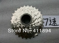 DNP Epoch 7 Speed 7S Freewheel Cog 11-28T For shimano system bike MTB Fold bike cassette mountain xc, replace for 6/7S 13/14T