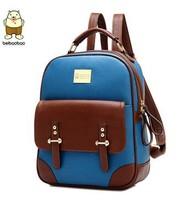 Freeshipping Hot 2014 Fashion 4colors Korean Women's PU Backpack Girls' School PU Backbag 100% Quality Assurance Backpack