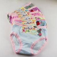 Baby Underwear For Girls, Breathable Cotton Decorative Border Children Briefs Good Price Can  Mixsize, Wholesale 12 Pcs/Lot