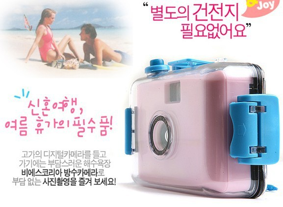 Waterproof camera/diving LOMO camera waterproof camera film underwater camera Lomo camera(China (Mainland))