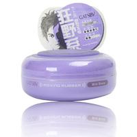 GATSBY Texturising Hair Styling Wax  1pcs/lot free shipping
