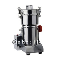 250g grams swing Chinese medicine grinder,Household electric mill,electric Coffee grinder