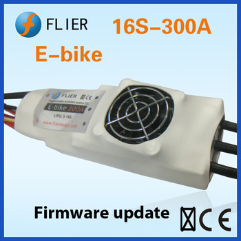 Flier Brushless ESC HV 300A For Ebike motor