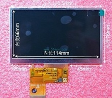 gps lcd promotion