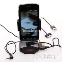 Car speaker phone car phone holder car mp3 player mobile phone hands free bluetooth