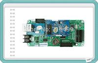 c-power2200 led control card