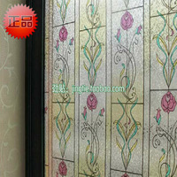 Static plastic window glass film paper window stickers glue 2d print electrostatic glass paste