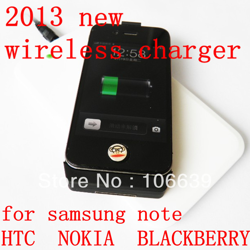 2013 new Freeshipping QI wireless charger for smart phone as Samsung Galaxy S III Note 2 Blackberry HTC nokia Lumia920(China (Mainland))