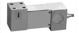 Easy to install, no block, balance beam load cell/force transducer (LCS - H3)(50-1000KG)