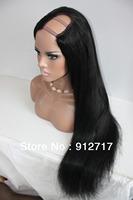wholesale 28inch #1 silk straight U part wig Brazilian virgin human hair Freeshipping