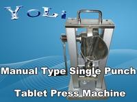 40pcs/min,manual tablet press machine