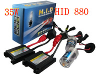 Factory Sale 35W 12V Slim Ballast HID Xenon Conversion Kits H8 H9 H1 H3 H4 H7 9004 9005 880 881 H10 H11 H13 9006 9007 Headlight