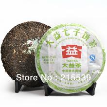 [GRANDNESS] Spring of Menghai * 2012 yr Menghai Da yi Pu Erh Puer Pu'er Shen Raw Tea,100% Genuine Quality Certified 357g cake