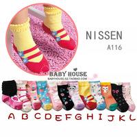 children socks baby cartoon socks female child slip-resistant 1 - 3 years old for girl socks