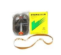 Free shipping,100pcs/lot whole sale price, high quality teflon belt 750*15mm for FR-900 sealing machine,band sealer