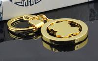 male metal keychain