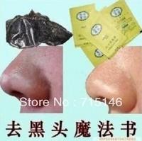 Free Shipping 30 Pcs Hot Herbal Conk Mask Cleansing Remove Nose Blackheads Nasal Membrane