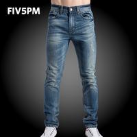 Free shipping Fiv5pm 2014 spring male straight slim jeans trousers denim pants male mgu018