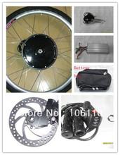 ebike motor promotion