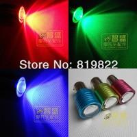 Motorcycle LED brake lights refires reversing light turn bulb super bright led brake lights Q5 led lights red green blue