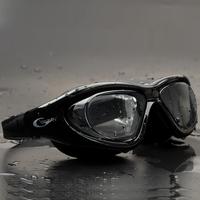 Yonsub silica gel comfortable anti-fog large frame swimming goggles waterproof mirror big box goggles