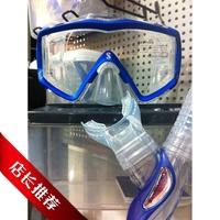 SCUBAPRO Crystal VU Mask & Phoenix 2 Full Dry Snorkel Set for Snorkeling Scuba Diving Water Sports