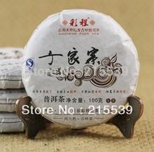 [GRANDNESS] PROMOTION !! Qian Jia Zhai Old Tree 2013 yr, Yunnan CAICHENG Puer Puerh Pu erh Pu Er tea Health Tea Raw Sheng 100g