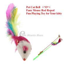 1pc de gato campana el cuelgue sintética ratón cordada varilla diversión divertido jugar el juego dropshipping juguete(China (Mainland))