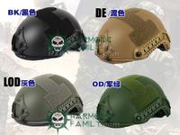 oudoor sport  Ballistic tactical Helmet for four color choose