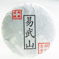 100g Chinese raw puer tea pu-erh yunnan pu-erh tea puer premium pu er tea pu'er slimming health care food puerh china products