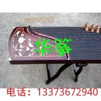 "Chinese ethnic Musical Instruments guzheng carved Chinese fish ""the carp jump longmen"" manufacturers, wholesale"