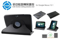 360 Degree Rotating Leather Case Cover Stand For Google Nexus 10 inch Tablet BLK