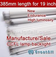 Free shipping 20pcs 19 inch 4:3 lcd screen LCD CCFL lamp backlight , CCFL backlight tube,385MMx2.4mm, 19 inch screen CCFL light
