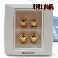 Gold snake audio panel speaker socket speaker terminal box wall plate column