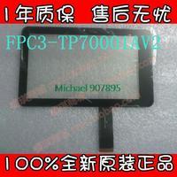 """Freelander PD10 3g phone tablet dual sim mobile capacitance touch screen 7"""" 7INCH Touch Panel FPC3 - TP70001AV1 FPC3-TP70001AV2"""