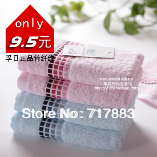 2013 Holiday sale Fashion waste-absorbing Soft 100% Bamboo Fibre Towel/Good Quality Bathroom Face Towel 72*33cm,3pcs/lot(China (Mainland))