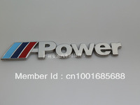 Dynamic power car label